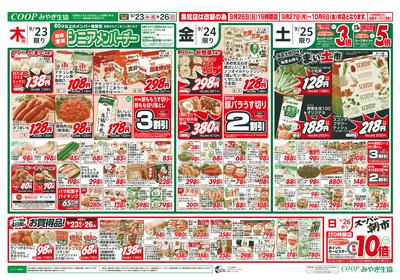 秋の和食(新米) おもて